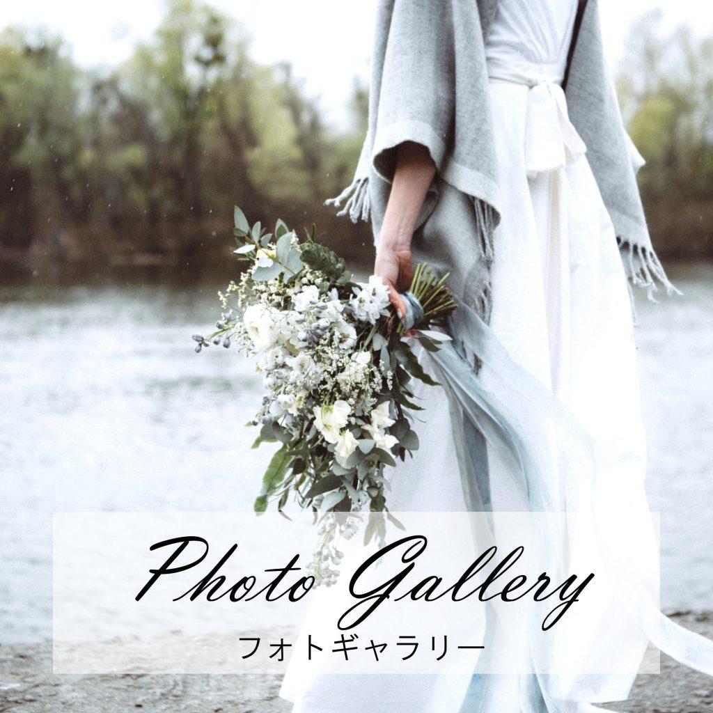 フォト 花 結婚式