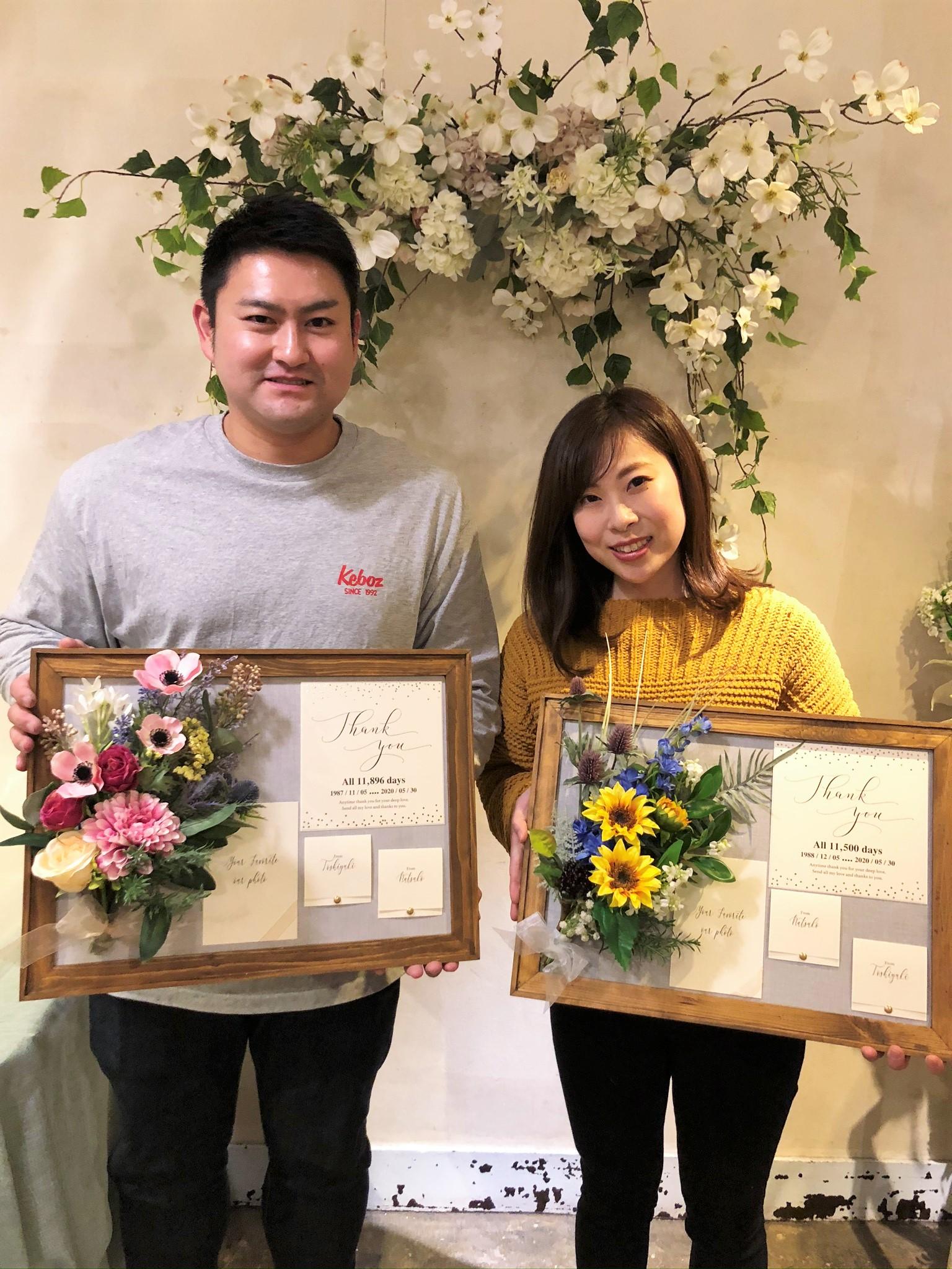 両親贈呈品手作り 花束贈呈